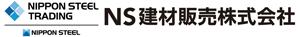 NS建材販売株式会社